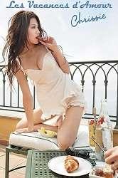 Bikini: Người Đẹp Hồng Kông